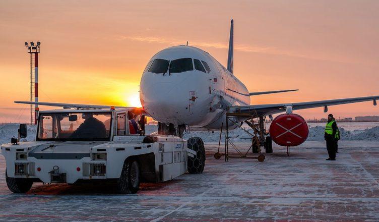 гей форум якутск аэропорт